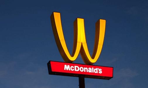 McDonald's Customer Satisfaction Survey at www.McDVoice.com